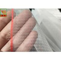 Wholesale Twisted Plastic Window Screen , Garden Mesh Netting , HDPE Materilas , Transparent Color , Insect Mesh from china suppliers