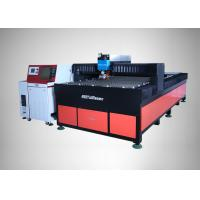 Wholesale 1mm , 2mm , 3mm , 4mm , 6mm Sheet Metal Laser Cutting Machine 0 ~ 300 Hz from china suppliers