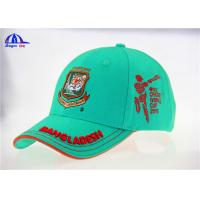 Wholesale 6 Panel Cotton Embroidery Cricket Baseball Cap from china suppliers