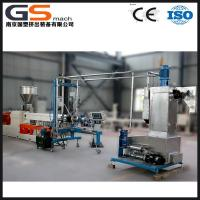 China PS material extruder with underwater pelletizing machine line on sale