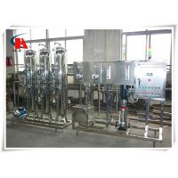 China Low Energy Cost Industrial Water Treatment Systems With Electric Analyzing System on sale