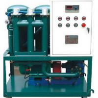 Wholesale Multistage Precise Oil Purifier from china suppliers
