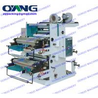Buy cheap YT Series Two Color Flexographic Printing Machine from Wholesalers