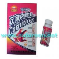 China L-carnitine slimming capsules on sale