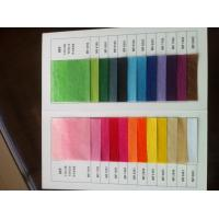 Buy cheap MF Acid Free Tissue paper from wholesalers