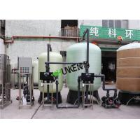 China Reverse Osmosis Water Filter Industrial Water Purification Equipment For Beer / Milk / Tea on sale