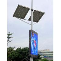 Wholesale PH10 LED solar panel/diode solar panel from china suppliers