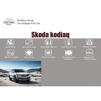 Wholesale Skoda Kodiaq Electric Aftermarket Power Liftgate Kit , Auto Power Tailgate Lift from china suppliers