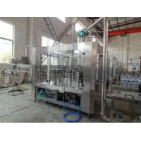 China 6.57kw 5500kg Water Bottle Filling Machine for 5000ml  Glass Bottle on sale