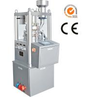 Quality Force Feeder System Lab Tablet Press Machine Pharmaceutical Machinery 650kg for sale