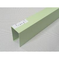 Buy cheap Galvanized Steel Light Blue Baffle Linear Metal Ceiling Powder Coated for Hospitals from Wholesalers