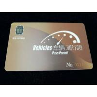 China High Performance Rfid Security Tag , Compact Size Rfid Anti Theft System on sale