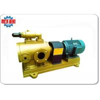 Wholesale Asphalt Heating Positive Displacement Screw Pump Cast Steel High Performance from china suppliers
