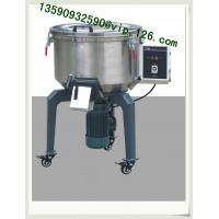 Wholesale RS Plastics Auxiliary Machinery vertical color mixer from china suppliers