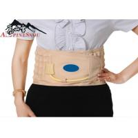 Buy cheap Inflatable Type Lumbar Tractor For  Let The Damaged Lumbar Spine Get Enough Rest from wholesalers