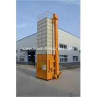 Wholesale 5HJF-10H Grain Dryer Application For Rice Wheat Corn Rapeseed Soybean ETC from china suppliers