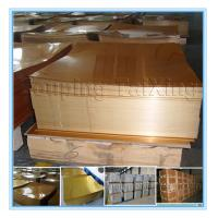 Wholesale AA8011  h14 golden  aluminium sheet for pilfer proof caps from china suppliers