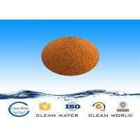 China Yellow powder solid  Poly Ferric Sulphate For water treatment coagulate additive on sale