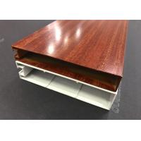 Buy cheap Extruded Profile Suspended Metal Ceiling Commercial Baffle Ceiling Linear Metal Strip from Wholesalers