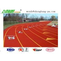 Buy cheap Full PU Glue Rubber Running Track Plus SBR EPDM Particle Mixture For Stdaium School Playground from Wholesalers