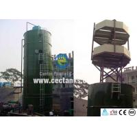 Wholesale Vitreous enamelled steel industrial water tanks Weather resistance from china suppliers