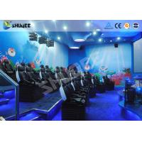 Wholesale Interesting 3 Degrees Of Freedom Interactive Mobile 5D Cinema Chair With Luxury Genuine Leather from china suppliers