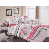 Buy cheap Printing Bedding Set (HL008) from wholesalers
