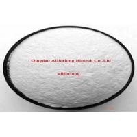 Wholesale Cosmetics Grade Raw Material  White Trehalose Powder  with  Water - solube from china suppliers