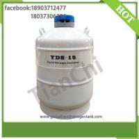China TianChi Liquid nitrogen container / tank 15L Aviation aluminum color  manufacturers on sale