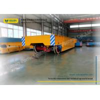 Wholesale electric transfer cart on rails with load capacity of 60 T for steel mill transport from china suppliers