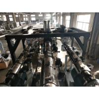 Buy cheap Width of 1000mm ABS PP EVA EVOH PS PE Multi-layer Sheet Co-extrusion Line from wholesalers