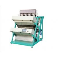 Buy cheap tea sorter or CCD sorting machine tea processing machine from Wholesalers