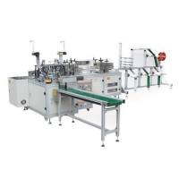 Wholesale 180 Pcs/Min Disposable Nonwoven Face Mask Machine from china suppliers