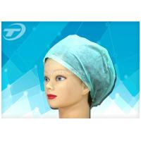 Wholesale Disposable surgical cap with elastic , polypropylene fabirc , sweat absorption type from china suppliers