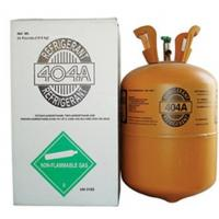 Wholesale Sell Refrigerant gas r404 r406 from china suppliers