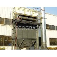 China Industrial Cyclone Dust Collector , Cyclone Dust Extraction 3000 M3/ h to 60000 M3/h on sale