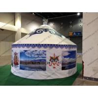Wholesale Double PVC Coated Fabric Outdoor Event Tent , Colorful Mongolian Tent As Temporary Hotel from china suppliers