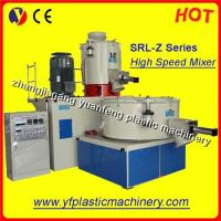 Wholesale High Speed Mixer/Mixing Unit from china suppliers