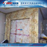 Buy cheap House decoration profile-PVC decoration profile extrusion line from wholesalers