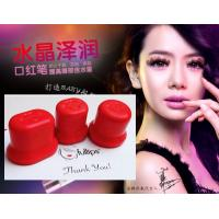 Wholesale Plumper Enhancer device Fuller Bigger Naturally Fuller Thick Lips pumer from china suppliers