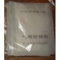 Wholesale Chinese compamy  high quality vapour phase corrosion inhibitor from china suppliers