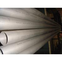 Wholesale S32750/1.4460/SAF2507/F53 super duplex steel seamless tubes and pipes from china suppliers