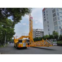 Buy cheap 15m aluminum platform 800kg load bridge inspection access equipment from Wholesalers