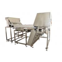 Wholesale Ld Series Belt Color Sorting Machine For Cashew , Beans , Dry Garlic , Vegetables , Fruits from china suppliers