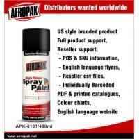 Wholesale Rate / Odourless Acrylic Aerosol Spray Paints High Spray For Vehicle from china suppliers
