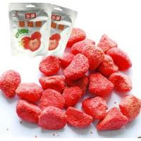 Wholesale natural strawberry freeze dried fruits chips crisps from china suppliers