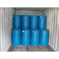 China CAS 51218-45-2 Agro Bio Chemicals Metolachlor 95% TC Selective Systemic Herbicide on sale
