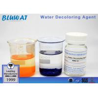 Buy cheap Color Removal Polymer Water Decoloring Agent BWD-01 for Food Industry from wholesalers