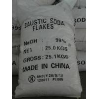 Wholesale Caustic Soda Pearls 99% from china suppliers