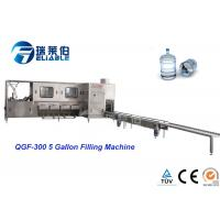 Wholesale Automatic 5 Gallon Water Filling Machine Mineral Water Production Line 100 ~ 1200BPH from china suppliers
